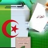 تسخير القضاة  للاشراف على الانتخابات الرئاسية المقبلة فى افريل 2014
