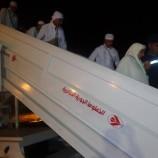 فى حدود الساعة 19سا20د وصل 234 من حجاج بيت الله المطار رابح بيطاط الدولي بعنابة على متن طائرة الخطوط الجزائرية