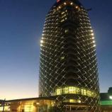 وزير تهيئة الإقليم والسياحة والصناعة التقليدية عبد الوهاب نوري سيقوم بوم 15 ديسمبر 2016 بتدشين فندق الشيراطون