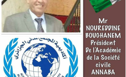 تنصيب السيد نور الدين بوغانم منسق ولائي لأكاديمية المجتمع المدني بعنابة